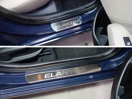 Hyundai Elantra 2016--Накладки на пороги (лист зеркальный надпись Elantra)